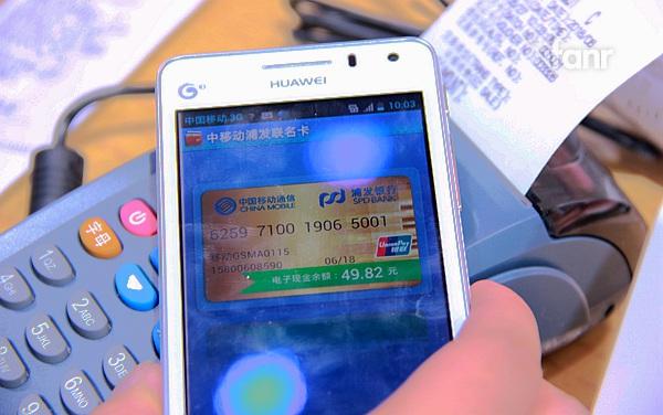 手机钱包&信用卡
