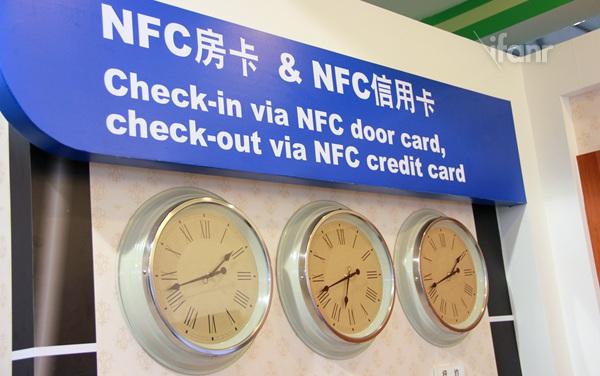 NFC房卡