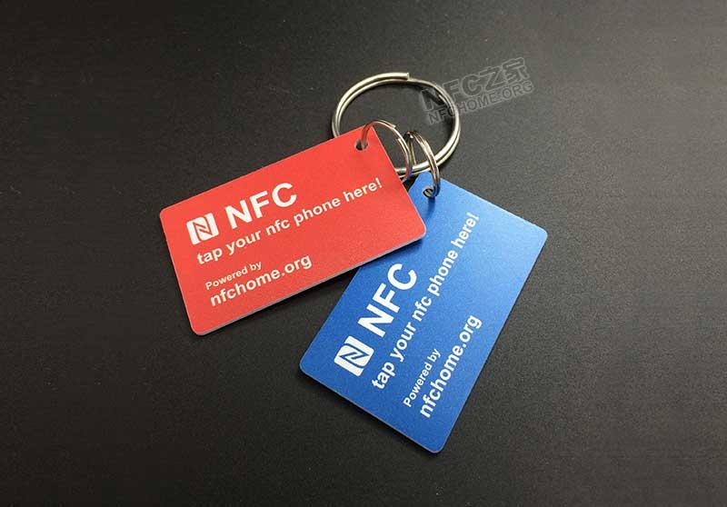 制作一枚快速开关手机的WIFI热点的NFC标签