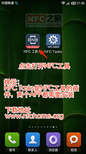 nfc-tools-nfc-tag-Bluetooth-1