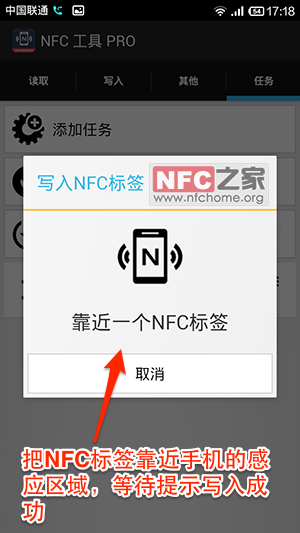 nfc-tools-nfc-tag-Bluetooth-10