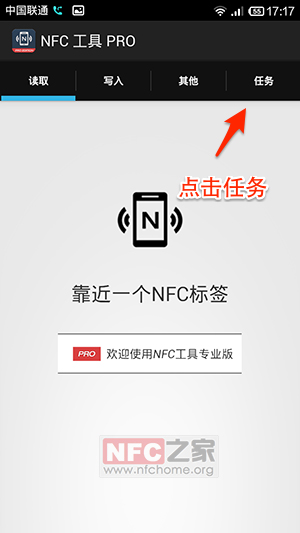 nfc-tools-nfc-tag-Bluetooth-2