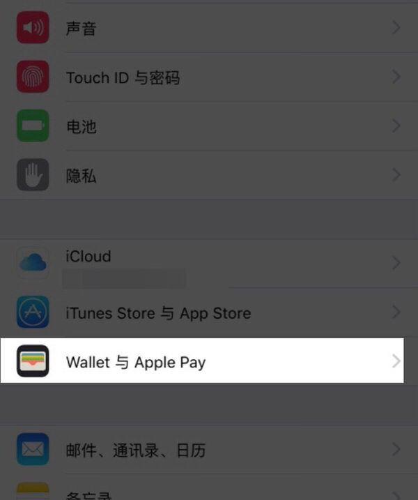 据悉Apple Pay已经在国内开始邀请小范围测试啦!有真人测试教程