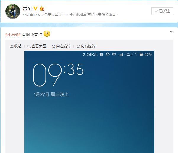 小米手机NFC功能回归,小米5将搭载NFC功能