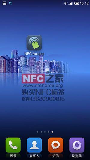 nfc-tag-write-01