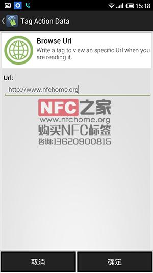 nfc-tag-write-04
