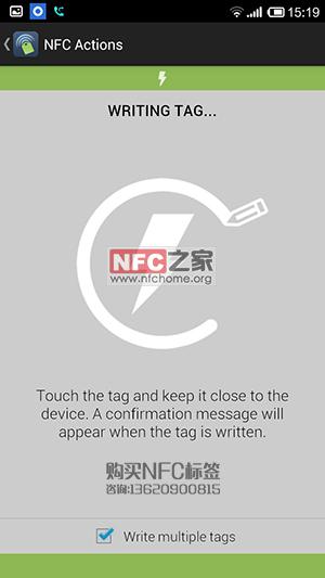 nfc-tag-write-06