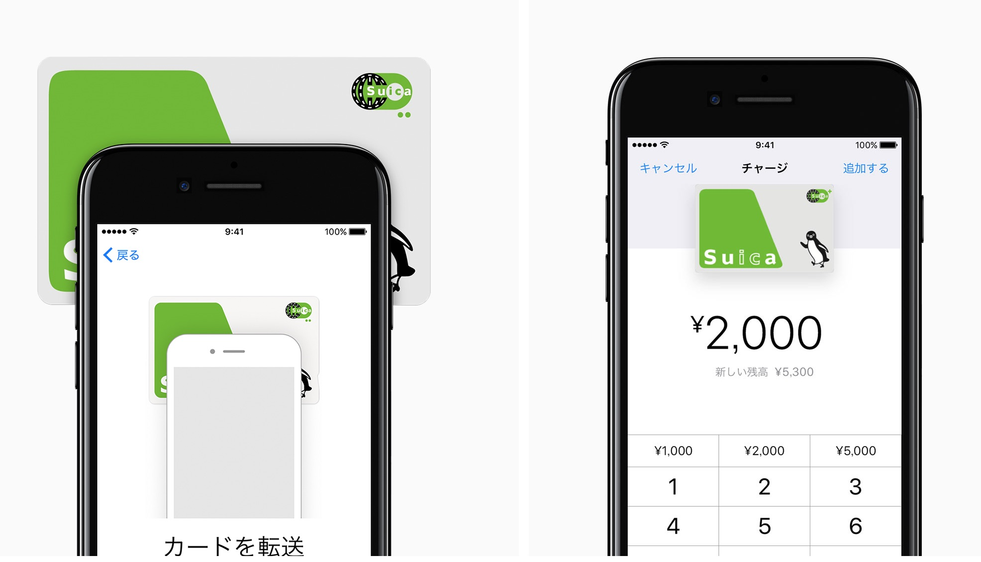 iphone-7-nfc