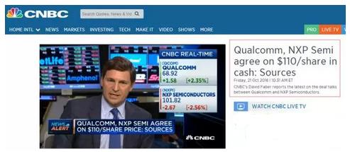高通与NXP达成协议创造400亿美金并购记录