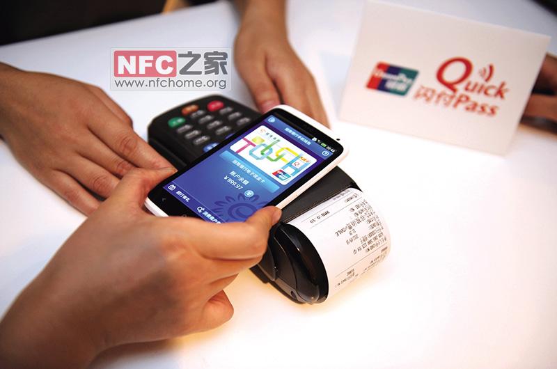 移动芯片巨头高通收购恩智浦NXP是不意味着移动支付的春天来了?