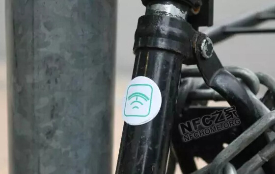 NFC贴纸记录GPS地址,帮助车主找自行车